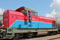 Pink and turquoise CFR loco